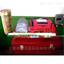 ZKYAW-3D润滑油抗磨试验机