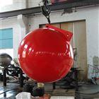 空心穿绳浮球 单耳40公分夜光浮球