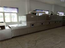 工业纸板烘干设备-纸板微波烘干机
