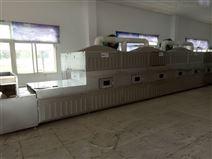 工業紙板烘干設備-紙板微波烘干機