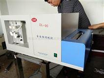 微机全自动胶质层测定仪 连续煤炭测硫仪
