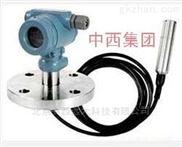 中西投入式液位变送器