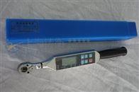 SGSX-300皮带数显扭力扳手60-300N.m
