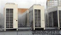 空调外机喷雾降温设备