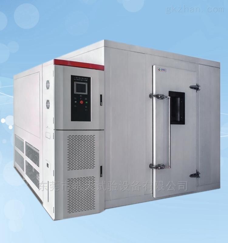 高低温步入式恒温恒湿实验室