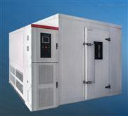 步入式恒温恒湿温控试验房直接厂家