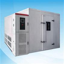 步入式高低温老化室直接厂家