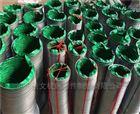 南阳橡胶除尘输送风管帆布软连接生产商