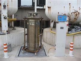 120kg全自动液化气灌装秤、灌装定量秤直销