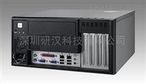PFC电源工控机IPC-5120(研汉科技有限公司)