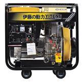 伊藤小型5kw柴油220v发电机