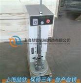 JDM-1标准电动相对密度仪操作