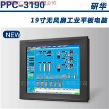 研华PPC-3190,19寸无风扇工业平板电脑