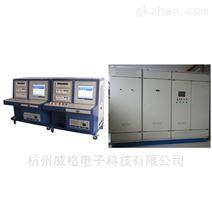 VG-3X大型高低压水泵试验站