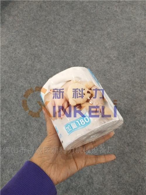 湖南卷纸包装机