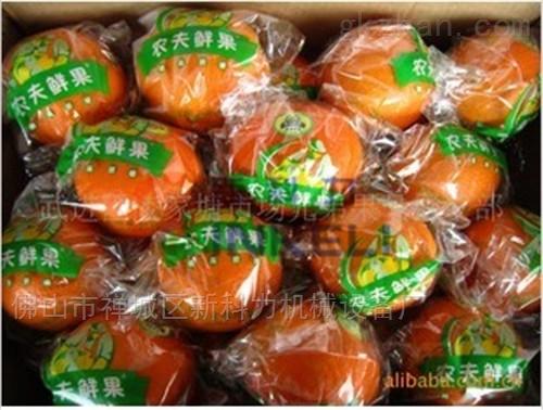 全自动上果脐橙包装机