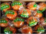 云南冰糖橙套袋包装机