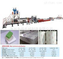 苏州金纬机械PP、PE、ABS、PVC厚板生产线