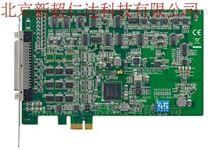 研华PCIE-1810,12位16通道总线多功能卡