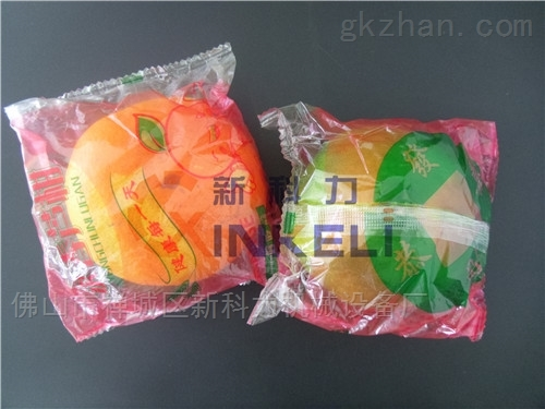 衢州脐橙/柑橘包装机