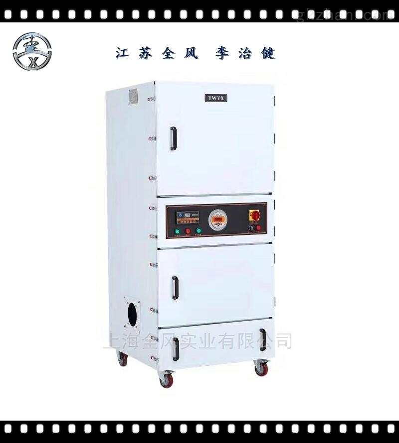 上海-工业吸尘器制造厂