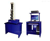 QJ210橡胶材料强度测试机,强度测试机价格,强度测试机厂家