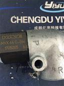 德国哈威HAWE MVX64C-266 安全溢流阀
