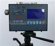 直读式灰尘粉尘浓度测量仪检测仪粉尘仪