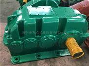DCY250-25-3S硬齿面圆锥圆柱齿轮减速机