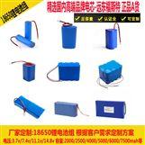呼吸机医疗器械专用18650锂电池