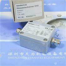 德国Novotechnik信号转换器