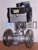 化工厂专用精铸不锈钢法兰气动切断阀