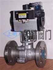 ZSHO化工厂专用精铸不锈钢法兰气动切断阀