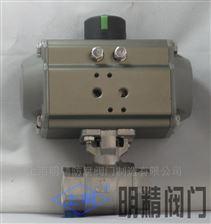 2PCQ611F2PCQ611F型不锈钢内螺纹气动切断球阀