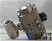 上海Q921F电动广式螺纹球阀