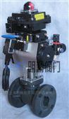 Q41S型塑料耐腐蚀气动含附件球阀