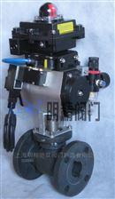 Q641S型Q41S型塑料耐腐蚀气动含附件球阀