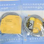 NI15-M30-RZ3X/S9德国图尔克TURCK电感式传感器