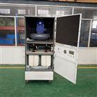 YX-3000工业防爆集尘机