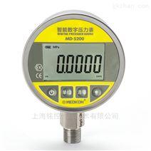 上海铭控MD-S200智能数字压力表(升级款)
