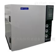 气相色谱仪BPI®GC-9802