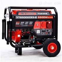 YT6500DCE3-2进口伊藤5kw汽油发电机