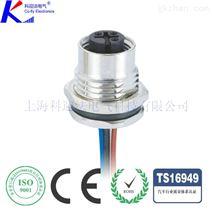 CC-LINK圆形接插件