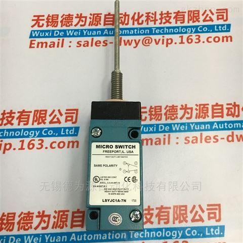 HONEYWELL传感器LLN865172-1