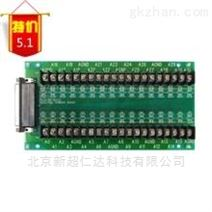 研华PCLD-881B端子板