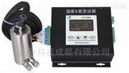 JY-F2300湿度氧变送器
