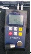 SDT120钢板超声波测厚仪