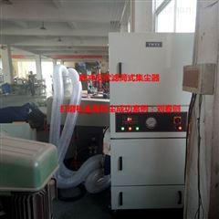 柜式不锈钢脉冲工业吸尘器