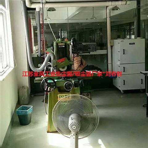 砂轮机抛光打磨工业集尘机
