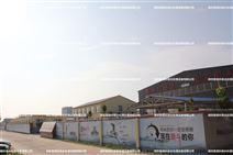 朔州上流式溶气气浮机环保产品